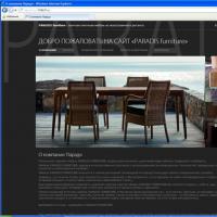 PARADIS furniture - элитная плетеная мебель из искусственного ротанга